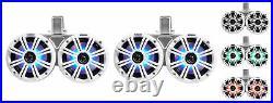 (2) KICKER 45KMTDC65W Dual 6.5 390w Marine Wakeboard LED Tower Speakers KMTDC65