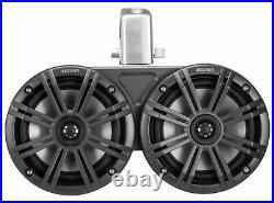 (2) KICKER 45KMTDC65 Dual 6.5 Marine Wakeboard Tower LED Speakers+Receiver+Amp