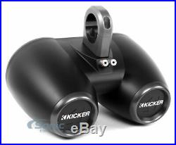 2 Kicker 12KMTED Dual 6.5-Inch Marine Wakeboard Tower Enclosure