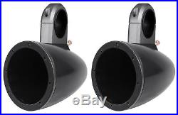 (2) Kicker KMTES Marine Wakeboard Tower Enclosures For 6 + 6.5 Speakers+Covers