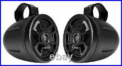 (4) Hifonics 6.5 600 Watt Wakeboard Tower Speakers+4-Ch Amplifier 4 RZR/ATV/UTV