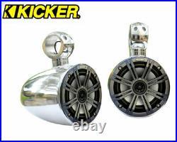 Angle Free Polished Wakeboard Speaker Kicker 45KM654CW 6.5 Marine Speaker