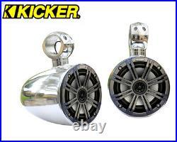 Angle Free Polished Wakeboard Tower Speaker Kicker 45KM654CW 6.5 Marine Speaker