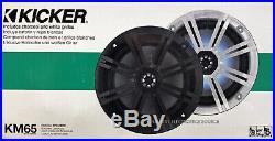 Black Wakeboard Tower 6.5 Speaker Kicker 45KM654CW 390Watt Marine Speaker