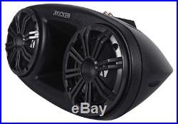 Kicker 41KMT674 6-3/4 6.75 300 Watt Marine Wakeboard Tower Speakers+Receiver