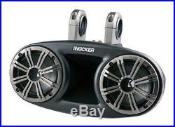 Kicker 6-3/4 6.75 300W Peak Marine Wakeboard Tower Speakers KMT67 41KMT674