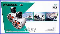 Pair KICKER 45KMTC8W 8 600 Watt Marine Wakeboard Tower Speakers withLED's KMTC8
