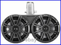 Pair KICKER 45KMTDC65 Dual 6.5 390w Marine Wakeboard Tower LED Speakers KMTDC65
