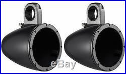 Pair Kicker 43KMTES8B Black Marine 8 Wakeboard Tower Enclosures+Covers KMTES8