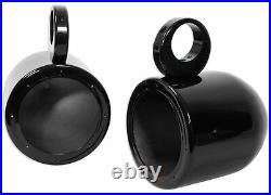 Pair Rockville MAC65B 6.5 Black Aluminum Wakeboard Tower Speaker Pod Enclosures