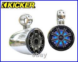 Polished Angle Free Wakeboard Speaker Kicker KM654LCW LED 6.5 Marine Speaker