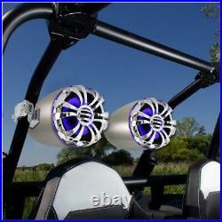 Pyle 5.25 Inch 200 Watt Marine Tower Wakeboard Speaker System, Pair (Used)