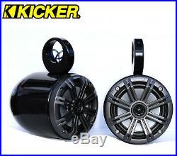 Reborn Thrust Wakeboard Tower Black Coated + 2 Kicker 45KM654 Wakeboard Speakers