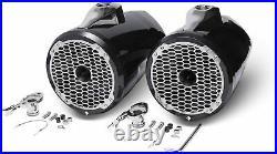 Rockford Fosgate PM282HW-B Punch Marine 8 Wakeboard Tower Speaker Horn Tweet
