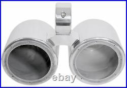 Rockville DMAC65S Dual 6.5 Polished Aluminum Wakeboard Tower Speaker Pods+Cover