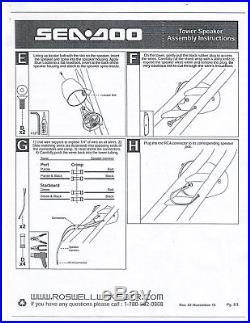 [DIAGRAM_3NM]  Wakeboard Tower Speakers » aluminumblack | Roswell Wiring Diagram |  | Wakeboard Tower Speakers