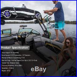 Waterproof IP44 Rated 6.5 Inch Wakeboard Tower & Speaker with Built-in LED Lights